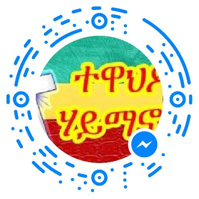 Chat with us on Facebook Messenger